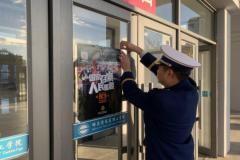 哈尔滨市消防救援支队深入辖区高校开展报考消防指挥员岗位公务员考试宣传工作