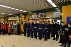 哈尔滨市消防救援支队轨道交通大队举行消防宣传月启动仪式