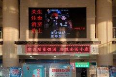 """佳木斯市消防救援支队 桦南消防救援大队多措并举深入推进""""119""""消防宣传月活动开展"""