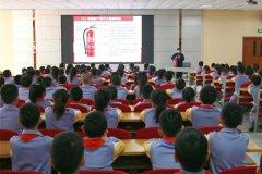 佳木斯市消防救援支队宣讲团走进佳市第二十小学开展消防安全培训
