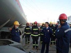 伊春市消防救援支队开展石油化工火灾扑救应急联动演练暨指挥员指挥能力考评工作