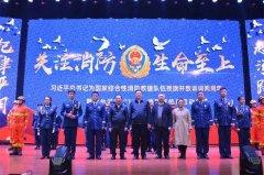 """七台河市消防救援支队多种形式助力""""119""""消防宣传月"""