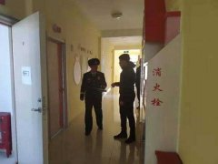 大兴安岭地区消防救援支队深入第一幼儿园开展消防安全隐患排查整治工作