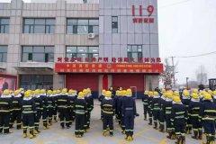 哈尔滨市首家微型消防站培训基地落成并完成首期培训