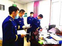 鹤岗市消防救援支队重拳出击专项治理养老场所