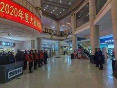 """哈尔滨市消防救援支队道外区消防救援大队""""119""""消防宣传月活动接地气显实效"""