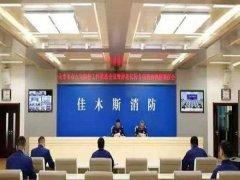 """黑龙江佳木斯市消防建立""""四项严管严控机制""""确保全市养老场所消防安全"""