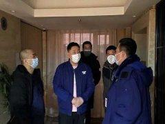 黑龙江:哈尔滨政府组织开展新冠疫情集中隔离点消防安全联合检查行动