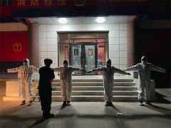 黑龙江:大庆消防协助地方政府深入涉疫小区化解群众困难