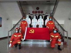 黑龙江:大庆消防党员先锋队勇担疫情防控前沿任务