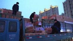 """黑龙江:绥化消防""""争分夺秒""""转运防疫物资"""