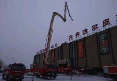 黑龙江:齐齐哈尔消防组织开展大型商业综合体灭火救援实战演练