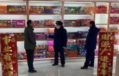黑龙江:鸡西消防开展春节前夕烟花爆竹经营场所消防安全专项检查