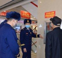 黑龙江:鸡西消防组织开展全市营业场所消防安全专项检查