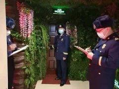 黑龙江:伊春消防组织开展洗浴、汗蒸场所消防安全专项检查
