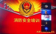 黑龙江:大庆消防联合市民政局开展全市养老机构负责人消防安全培训