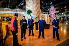 黑龙江:首个省级应急消防科普教育基地建设工程正式启动