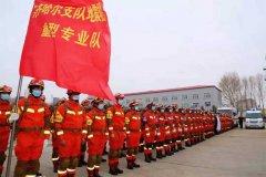 黑龙江:齐齐哈尔消防举行跨区域地震救援实战拉动演练