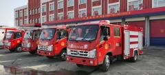 哈尔滨平房区政府斥资131万余元为小型消防站购置4辆水罐消防车验收交付