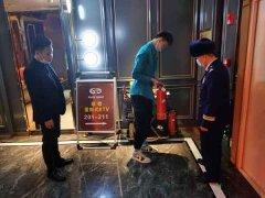 黑龙江:伊春消防深入社会单位开展消防监督检查和宣传指导工作推进消防安全专项整治三年