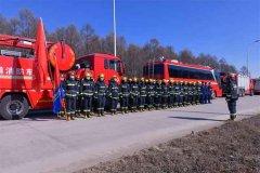 黑龙江:黑河消防组织开展春季大风天暨森林火灾扑救实战拉动演练