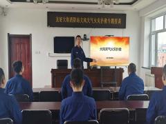 黑龙江:伊春消防建立四项机制全面做好春季森林草原灭火准备工作