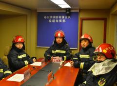 """我省""""哈尔滨市消防救援支队组织开展大型综合体实战拉动演练"""""""