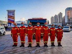 黑龙江省消防救援总队结合季节特点重点管控切实做好清明节期间消防安保工作