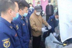 黑龙江省绥化市消防救援支队利用火灾现场开展火灾调查现场教学活动