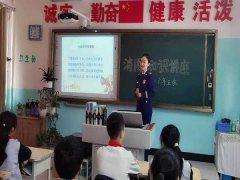 齐齐哈尔市消防救援支队深入开展消防宣传进学校活动