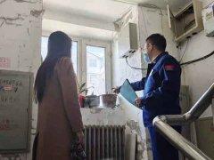 """齐齐哈尔市消防救援支队梅里斯消防救援大队深入居民住宅小区开展楼道""""三清""""工作"""