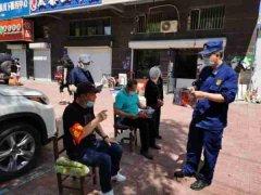 """牡丹江市消防救援支队打造社区消防宣传""""新格局"""""""