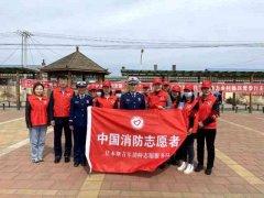 佳木斯市消防救援支队举行消防志愿者服务队授旗活动