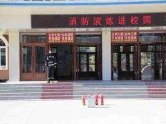 佳木斯同江市消防救援大队组织开展消防安全疏散演练进校园活动