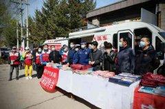 """绥化市举行""""5.12""""防灾减灾主题宣传活动"""