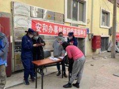 哈尔滨市消防救援支队对定点医院和疫苗接种点开展消防安全技术服务指导和培训