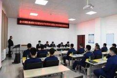 大庆市消防救援支队举办全市消防救援队伍危险化学品事故处置技术培训班