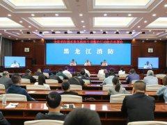 黑龙江省消防救援总队开展全省消防技术服务机构专项整治行动