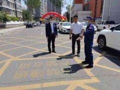 大庆消防深入住宅小区实地督导消防车通道治理工作开展