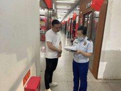 哈尔滨消防积极开展全区两万平方米以下商场市场及地下经营场所专项检查