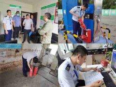 哈尔滨消防联合区行业部门开展加气站专项消防安全检查