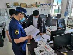 假期来临,绥化消防组织开展课外教育培训机构、寄宿制学校消防安全检查