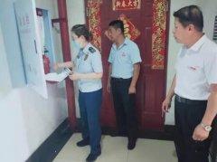 哈尔滨道里区消防救援大队对公寓及群租房开展消防安全检查