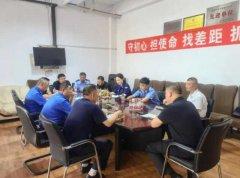 """哈尔滨道外大队开展""""九小""""场所和沿街门店消防安全专项治理"""