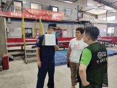 大庆消防救援支队开展全市老旧厂房、仓储物流和婚纱摄影等场所专项整治工作