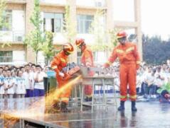 国务院办公厅关于印发消防安全责任制实施办法