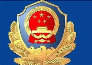 公安部关于修改 《消防监督检查规定》的决定