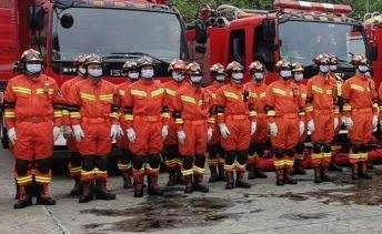北京市消防救援人员子女教育优待实施细则